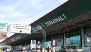 Rome Fiumicino Airport FCO